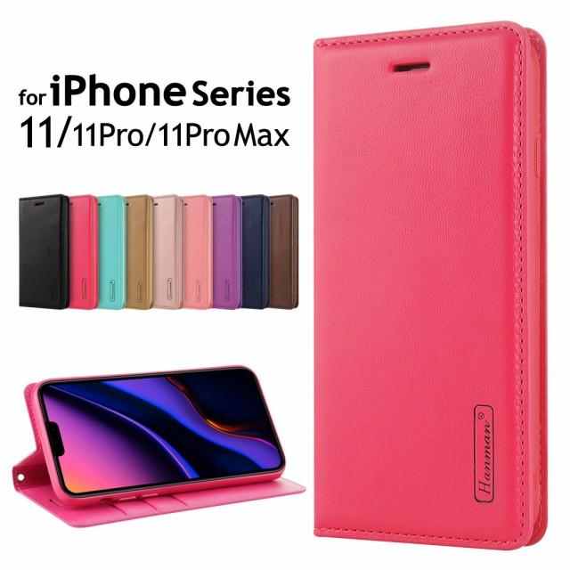 iPhone11 ケース 手帳型 iPhone11 Pro ケース 手...