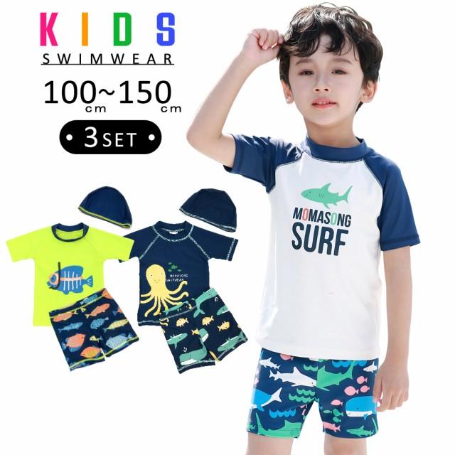 即納 子供 水着 男の子 ラッシュガード 半袖 ショートパンツ キャップ 3点セット セットアップ キッズ ジュニア 100cm 110cm 120cm 130cm