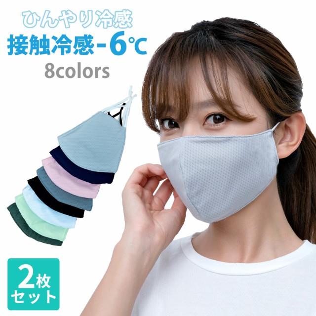 クールマスク 接触冷感 夏用冷感マスク メッシュ ...