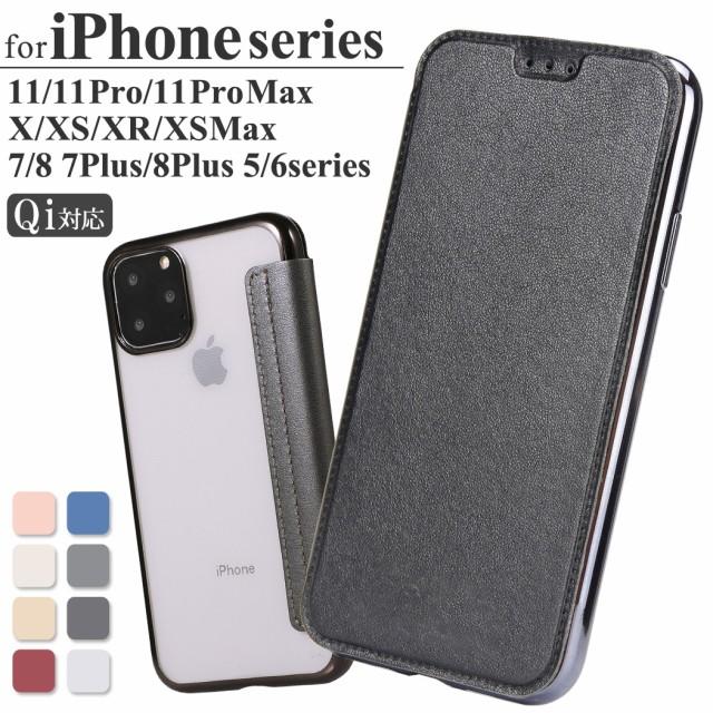 iPhone11 ケース 手帳型 iPhone11 Pro ケース iPh...