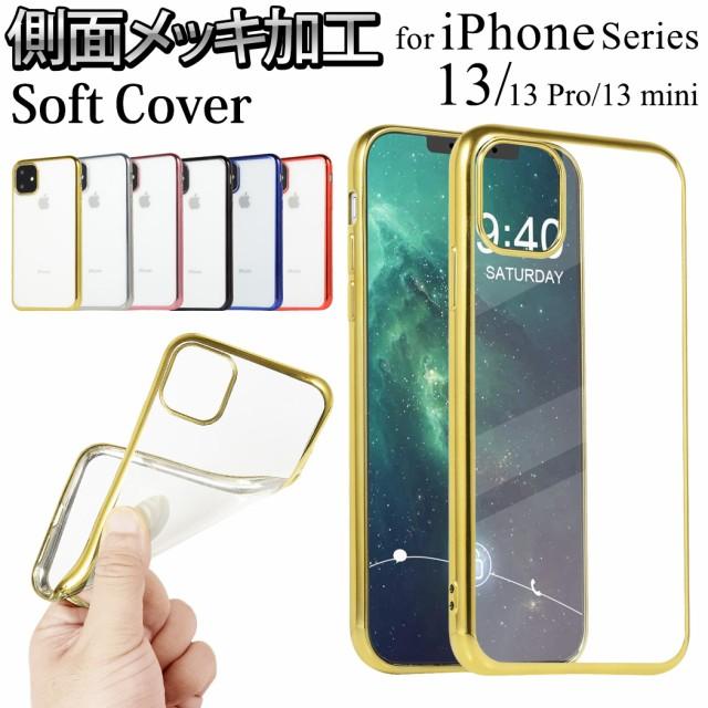 iPhone13 ケース iPhone13 Pro ケース iPhone13 m...