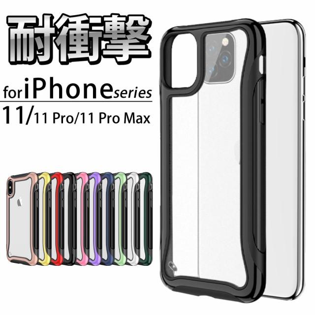 iPhone11 ケース クリア スマホケース おしゃれ i...