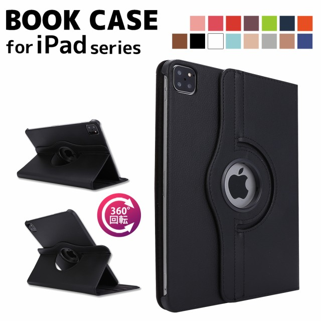 iPad Pro 2021 第3世代 A2377 2020 第2世代 ケー...