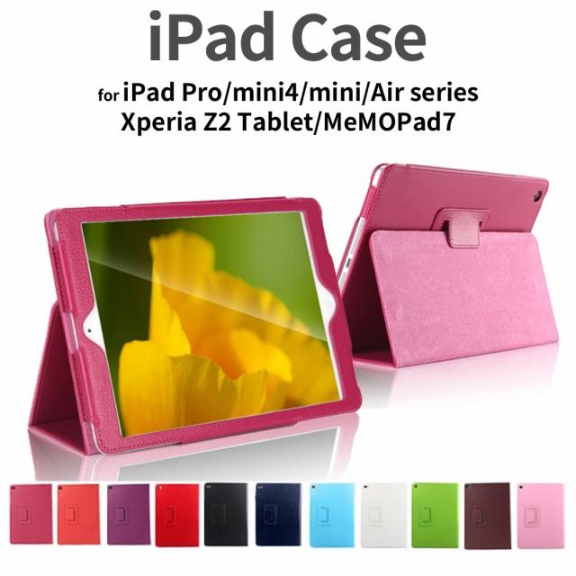 iPad 10.2 ケース iPad Air 2019 ケース iPad air...