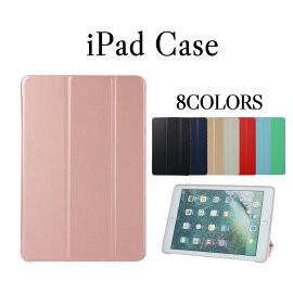 iPad 第7世代 ケース iPad 第6世代 ケース iPad a...