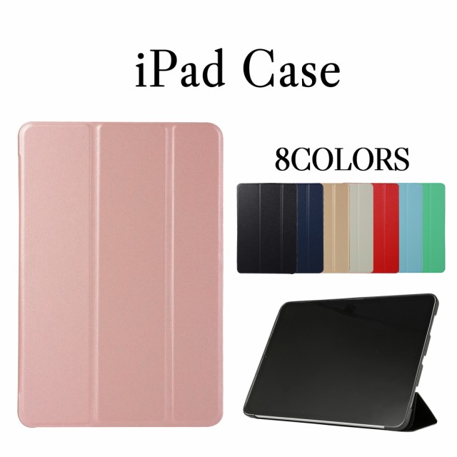 iPad 第7世代 ケース手帳型 iPad 第6世代 ケース ...