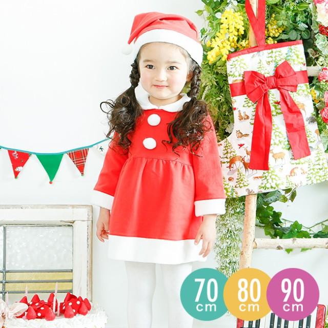 サンタさんワンピース帽子セット[ベビー服][赤ち...