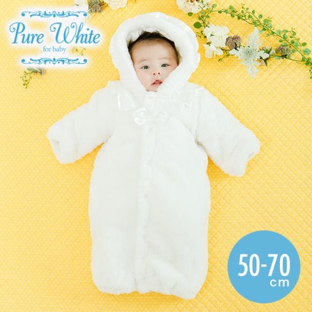 ピュアホワイト新生児ツーウェイオール[ベビー服]...
