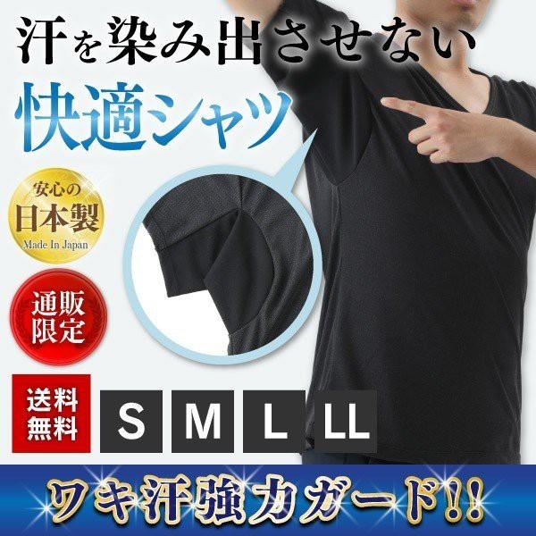 アシストデュアルシャツPLUS(脇汗強力ガード)[...
