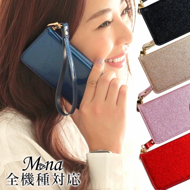 スマホケース 手帳型 Huawei p20lite huawei 30 l...