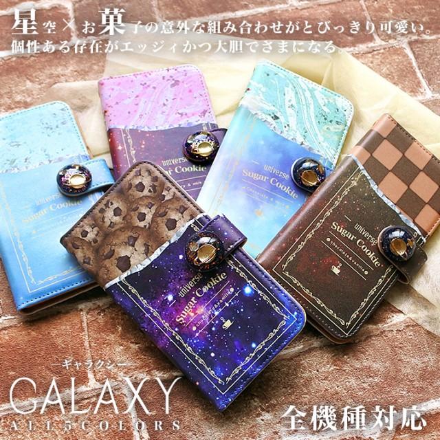 スマホケース 手帳型 galaxy s10 note10+ SC-01M ...