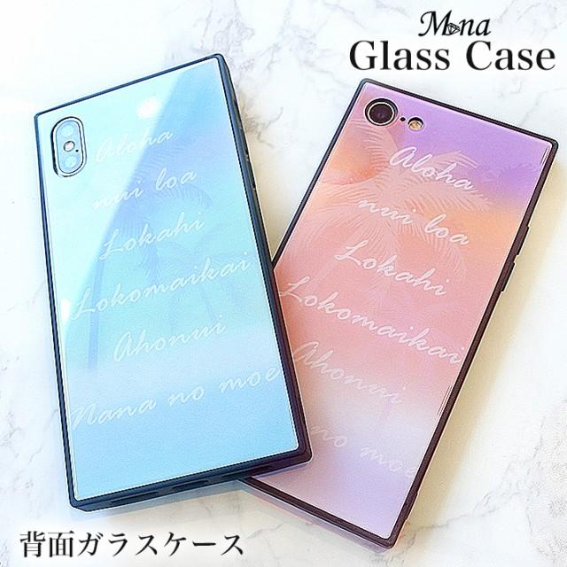 スマホケース 背面ガラス キズ防止 iPhone8 iPhon...