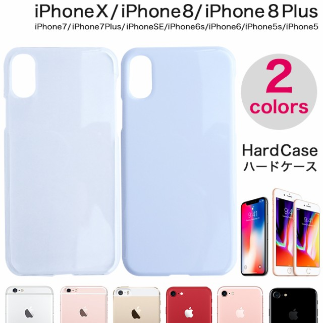 iphoneX iphone8 ケース iphone8 plus iphone7 ip...