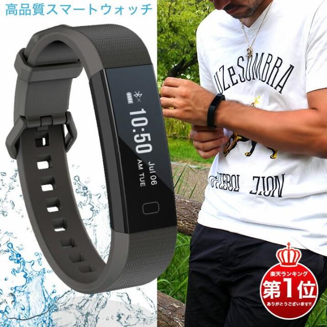 スマートウォッチ iphone android 対応 血圧 防水...