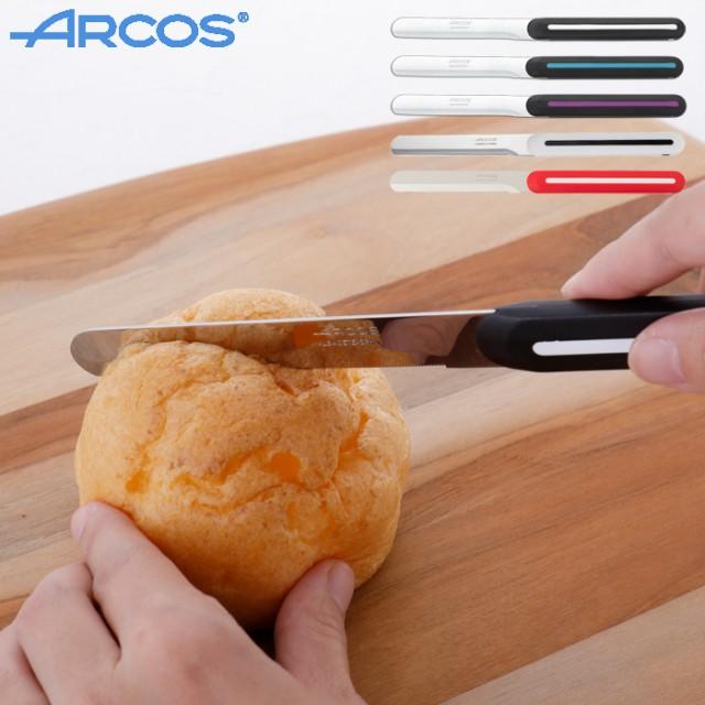 ARCOS アルコス よく切れる テーブルナイフ 全3色...