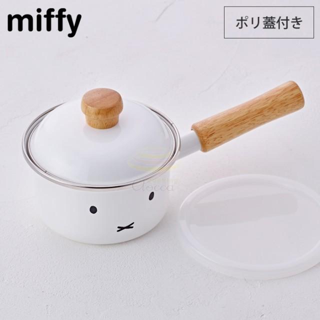 ミッフィー フェイス ソースパン 12cm ポリ蓋付き...