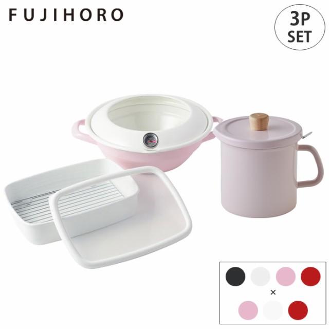 天ぷら鍋 オイルポット 網付き容器 ホーロー 調理...