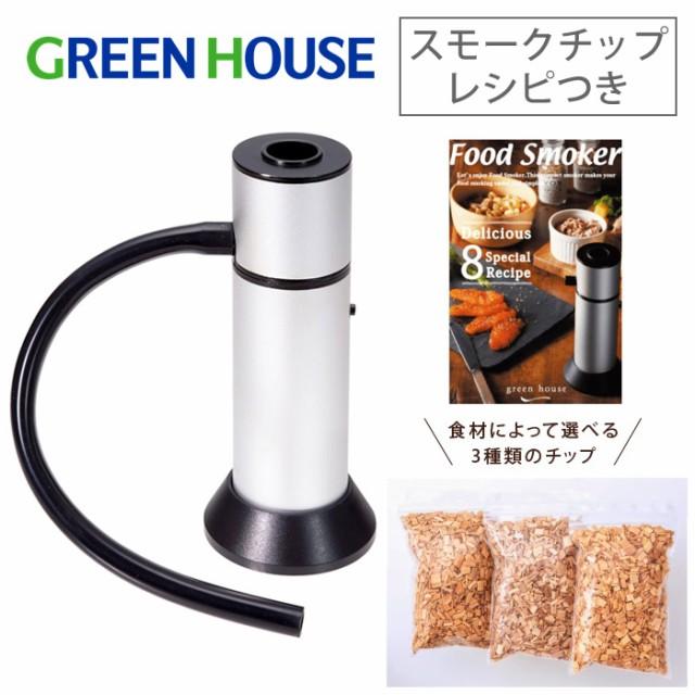 <8月上旬頃入荷予定>GREEN HOUSE グリーンハウ...