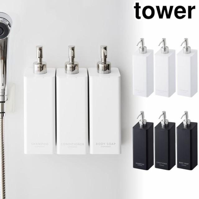 tower タワー マグネットツーウェイディスペンサ...