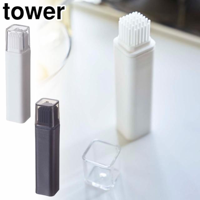 tower タワー フタ付き油引き ホワイト・ブラック...