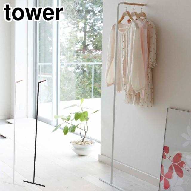tower タワー スリムコートハンガー ホワイト・ブ...