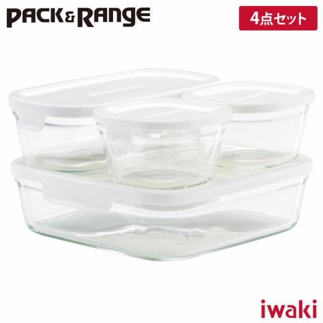 iwaki イワキ パック&レンジ ホワイト 4点セット ...