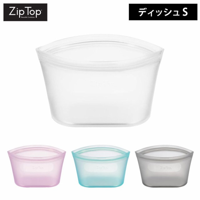 ZipTop ジップトップ ディッシュS 全4色【DISH S/...