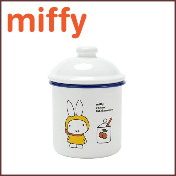 miffy ミッフィー キャニスター 9cm 0.5L B 富士...