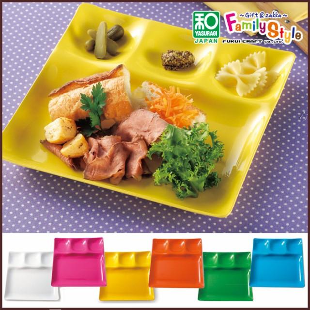 福井クラフト three one plate【スクエア/ワンプ...