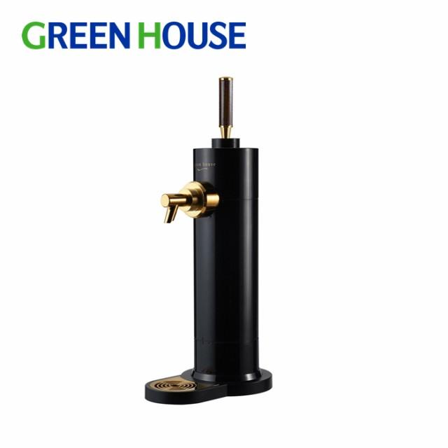 GREEN HOUSE グリーンハウス  スタンドビールサー...