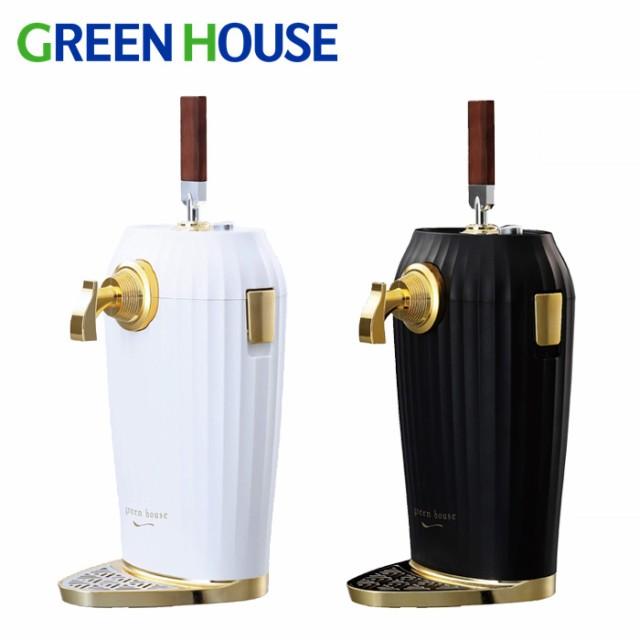 GREEN HOUSE (グリーンハウス) カクテルビールサ...