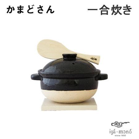 長谷園 かまどさん 一合炊き CT-02 直火専用 長谷...