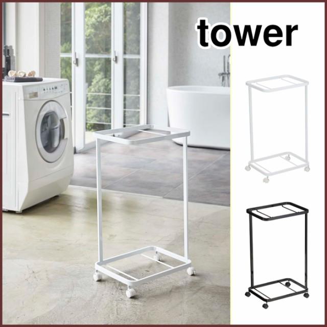tower タワー ランドリーワゴン ホワイト・ブラッ...
