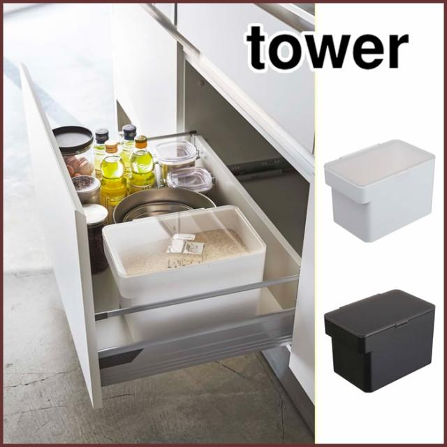 tower タワー 密閉 シンク下米びつ 5kg 段々米計...