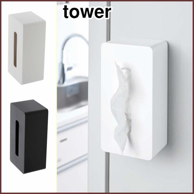 tower タワー マグネットティッシュケース ホワ...