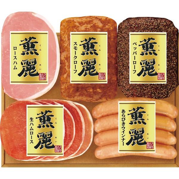 早割 お歳暮 ギフト ハム 送料無料 プリマハムギフト(SD-340PR) / ハムギフト ソーセージ 肉 贈り物 セット 詰め合わせ お取り寄せ 内祝