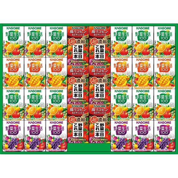 お歳暮 ギフト ジュース 送料無料 カゴメ 小容量 野菜飲料ギフト(30本)(SYJ-25S) / ジュースギフト ジュースセット 贈り物 セット 詰め合
