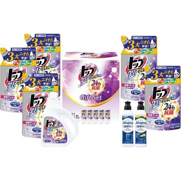早割 お歳暮 ギフト 洗剤 送料無料 ライオン トップクリアリキッド抗菌セット(LKS-30) / 洗濯洗剤 液体洗剤 ギフト 贈り物 セット 詰め合