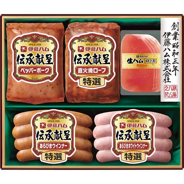 お中元 のしOK 送料無料 伊藤ハムギフト(TO−3...