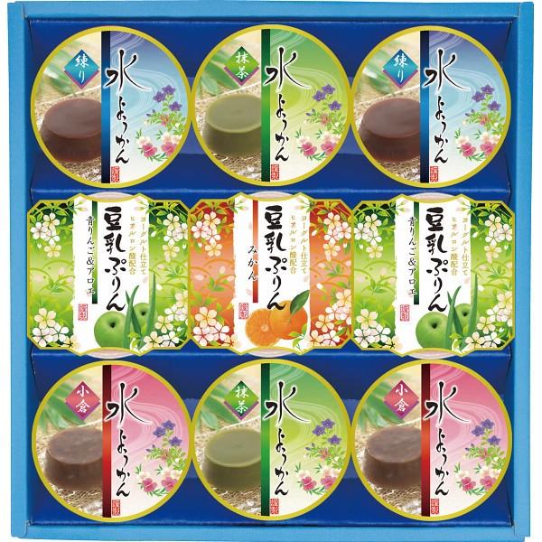お中元 のしOK 水羊羹と豆乳ぷりん詰合せ(EMT...
