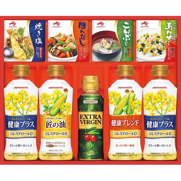 ギフト 調味料 送料無料 味の素 バラエティ調味料ギフト(CSA-30N) / 調味料セット 食用オイル 食用油 オイル オリーブオイル オイルギフ