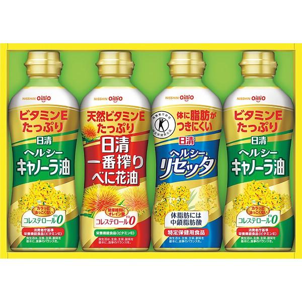 敬老の日 ギフト 調味料 日清 ヘルシーオイルバラエティギフト(SPT-20N) / 調味料セット 食用オイル 食用油 オイル オリーブオイル オイ