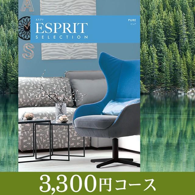 ギフト 贈り物 カタログギフト エスプリ ピュア /...