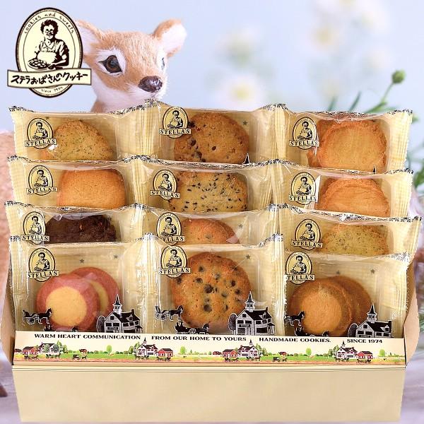 洋菓子 アントステラ ステラズクッキー(24枚)...