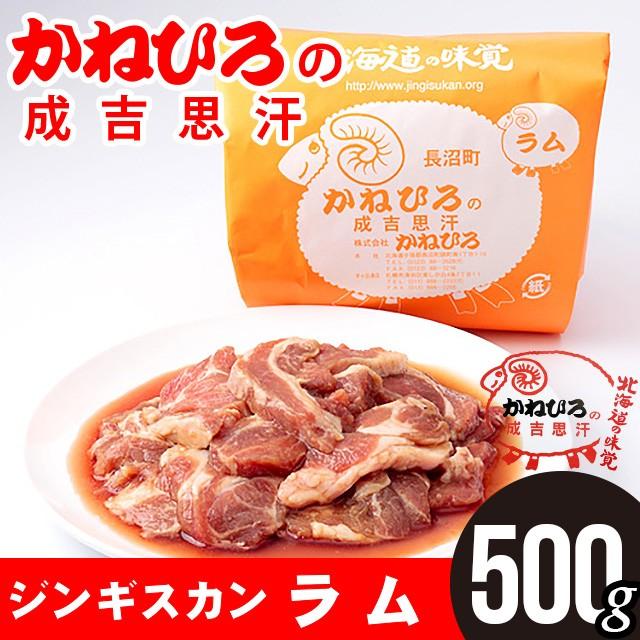 お歳暮 ギフト お肉【長沼本店直送】かねひろジン...