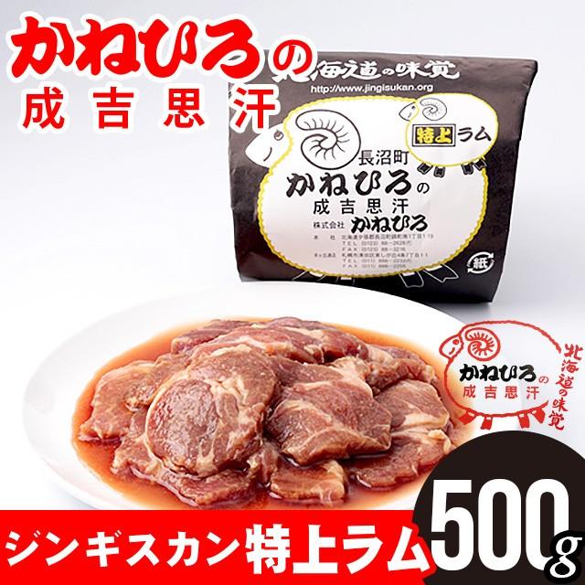 お中元 ギフト お肉【長沼本店直送】 かねひろジ...