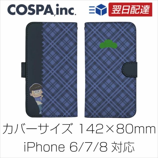 アニメ おそ松さん カラ松手帳型スマホケース138 ...