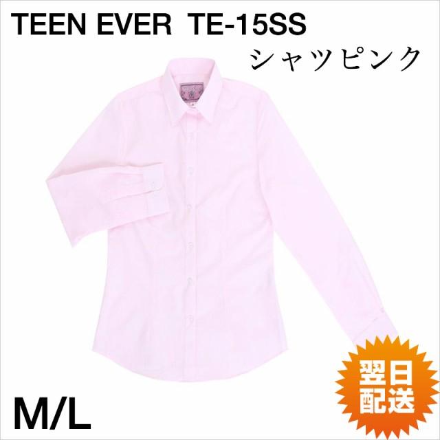 【即納商品】制服 Yシャツ  長袖 ピンク 春 無地 ...