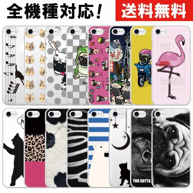 【メール便送料無料】Huawei nova lite2 ケース ...