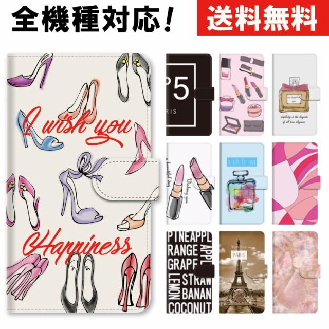 【メール便送料無料】LG style L-03K 手帳型ケー...
